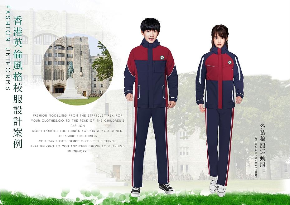 红色冬季大学校服
