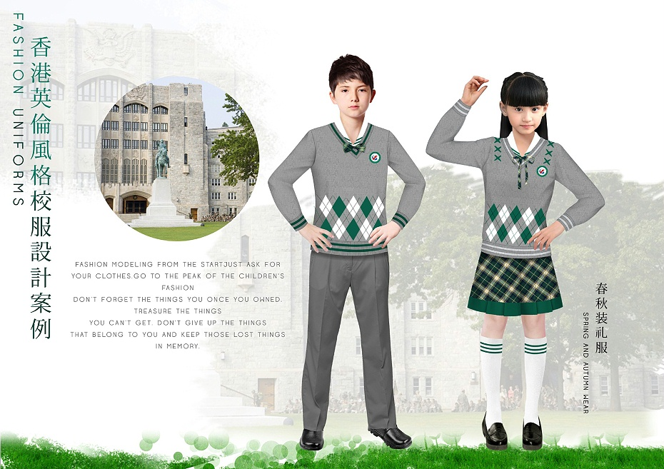 小学生春秋季校服