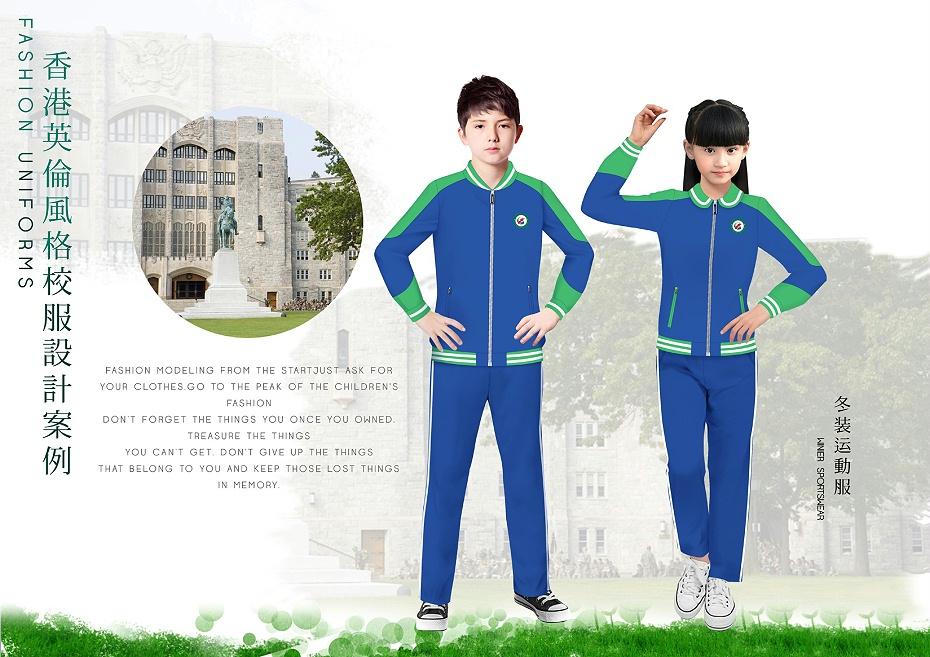 香港英伦风格校服设计案例58316