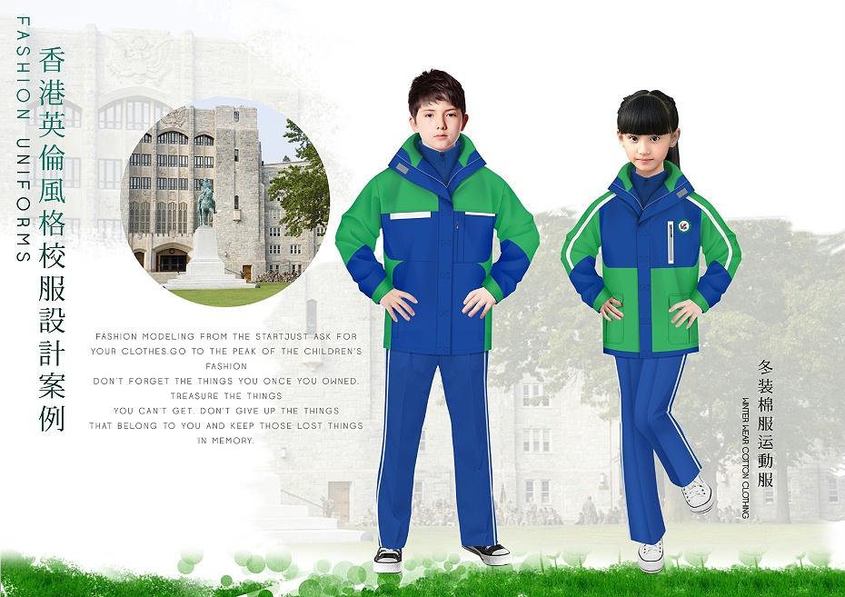 香港英伦风格校服设计案例58317