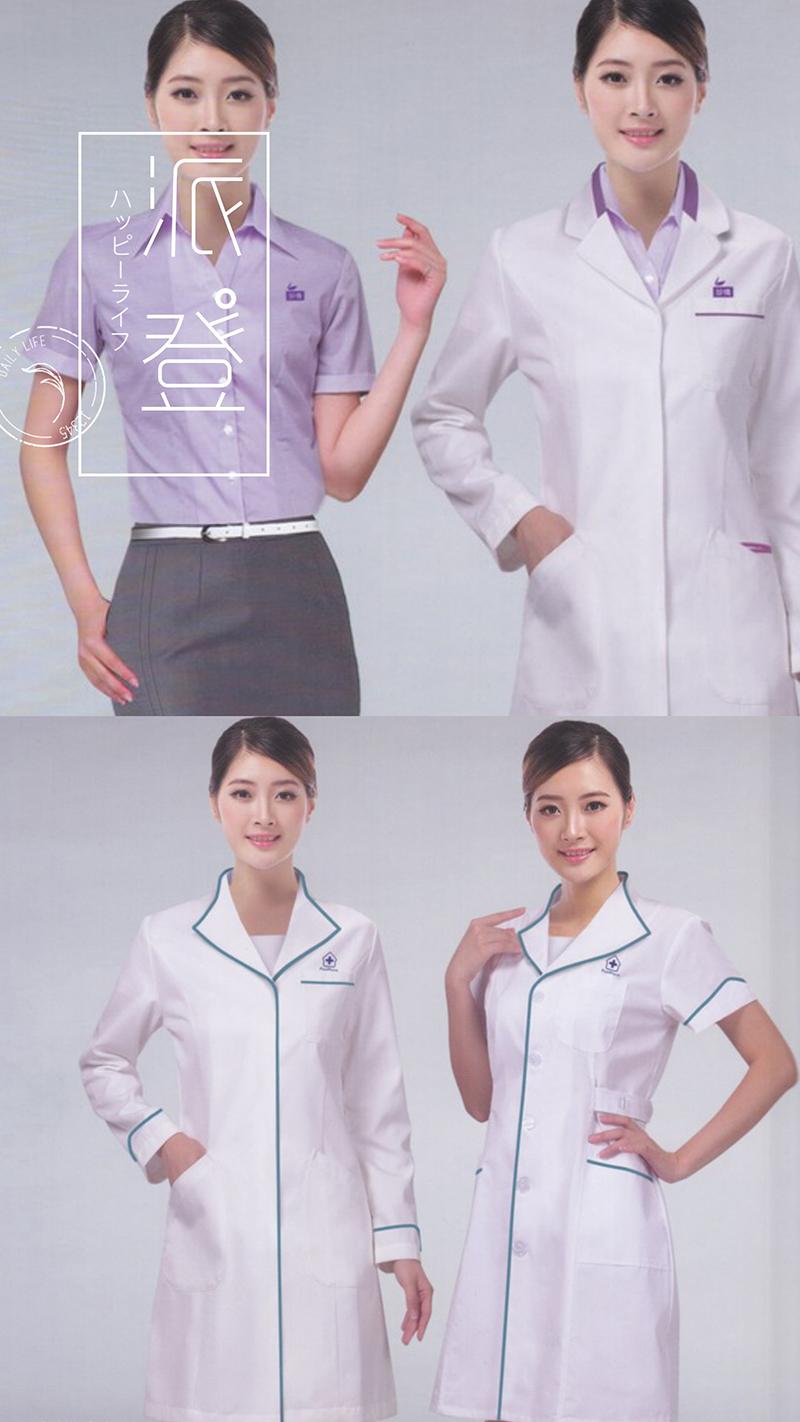 药房工作服(各大药房好看的药店员工服装款式图片/药房工作服标准)
