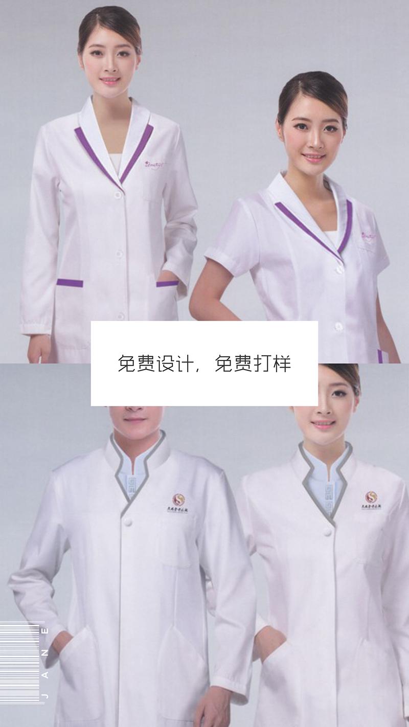 医院工作服