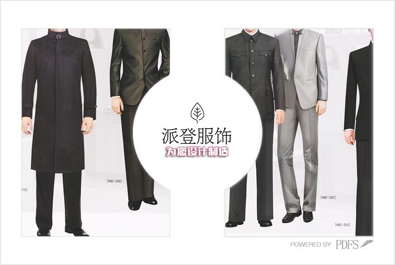 男士工作服套装(男士休闲西服外套)