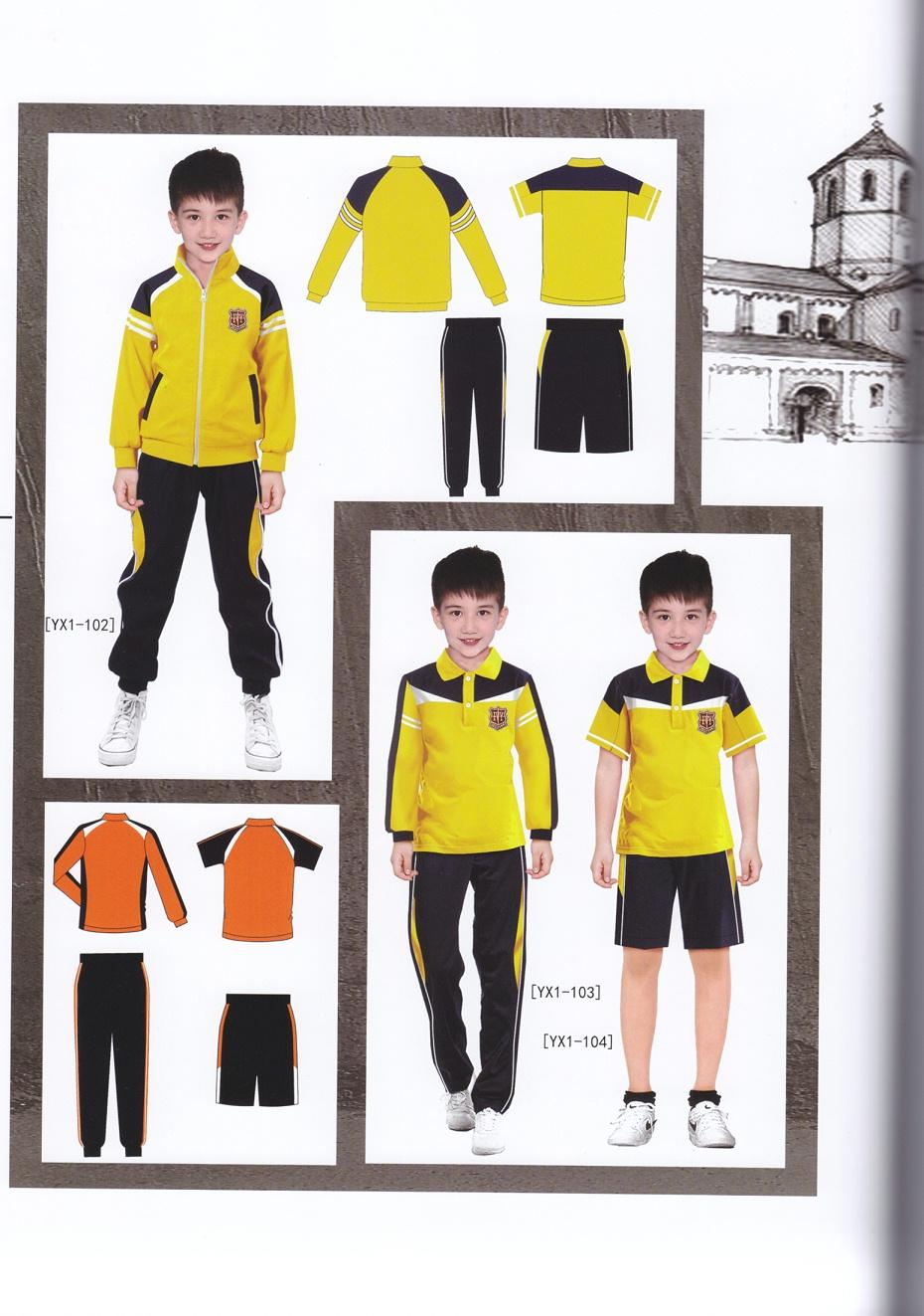 幼儿园的校服|幼儿园园服夏装