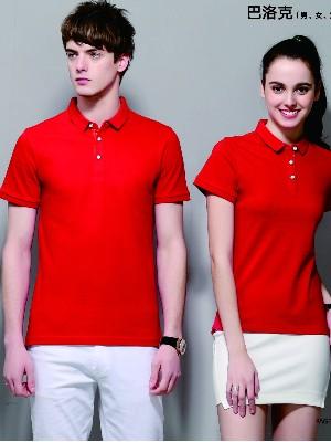 5款广告文化衫短袖 周年校庆纪念旅游文化衫