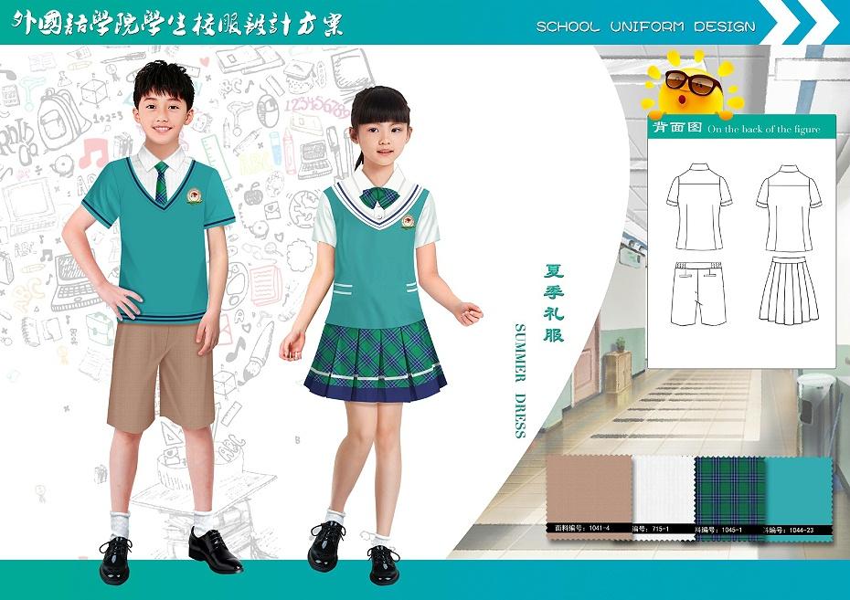 小学生校服 夏季短袖校服