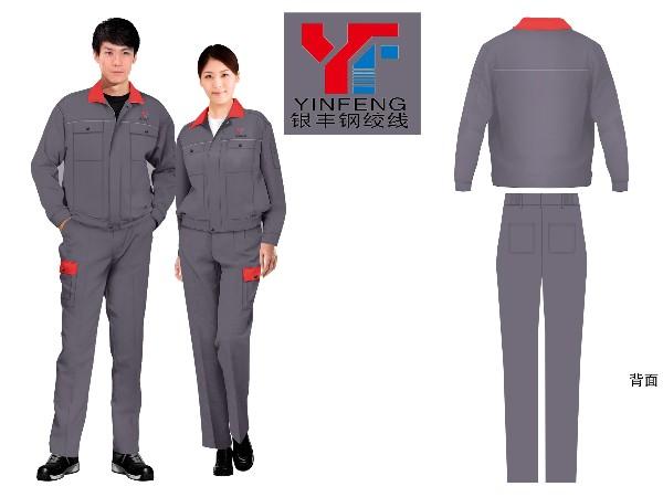 钢绞线厂秋冬季长袖工作服定做方案