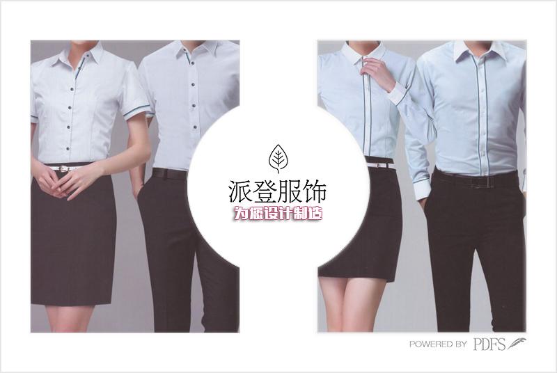 男士商务正装衬衫款式图