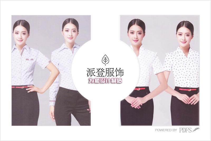 白色正装衬衫款式图