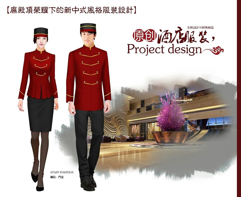 夏季门童服装|迎宾员红色制服|五星级酒店前台工服|行李员制服
