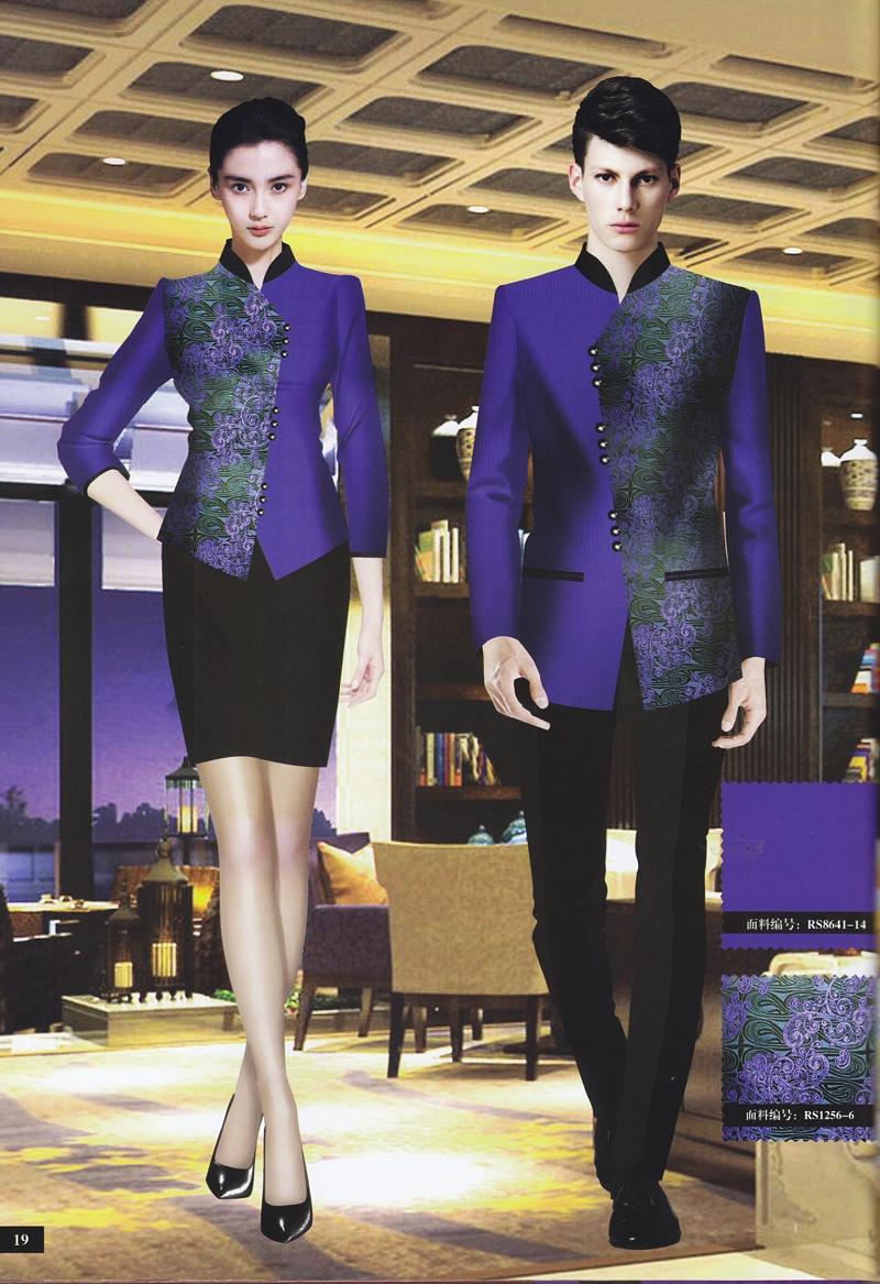 茶厂工作服、茶叶加盟店员工服装定做款式图片