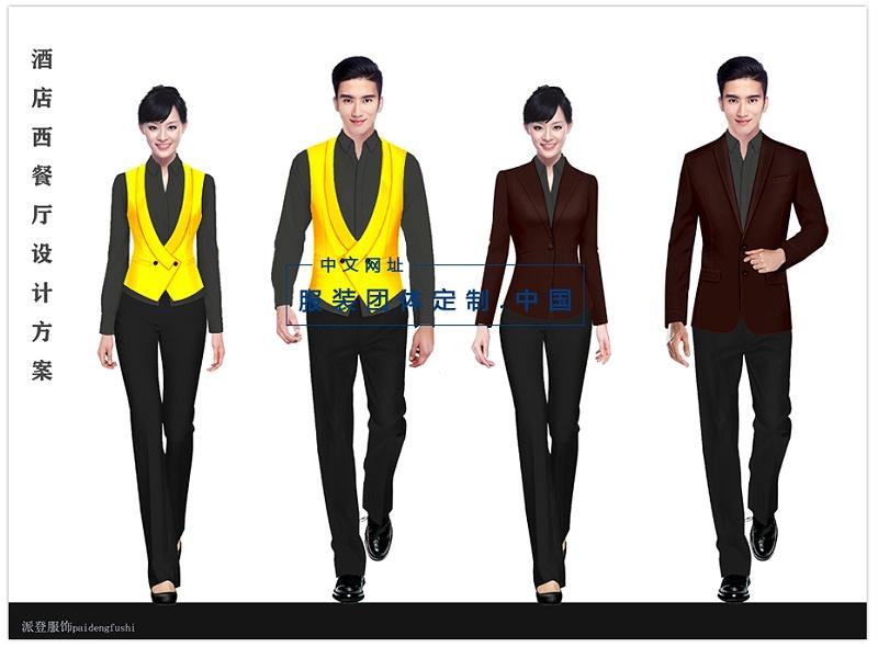 选择酒店服装定做厂家与避免酒店服装发黄注意事项