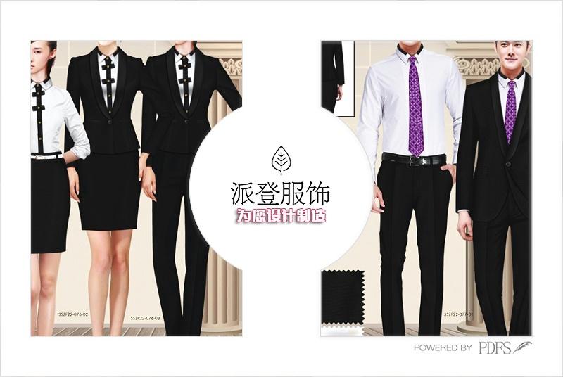 物业制服(物业衣服)