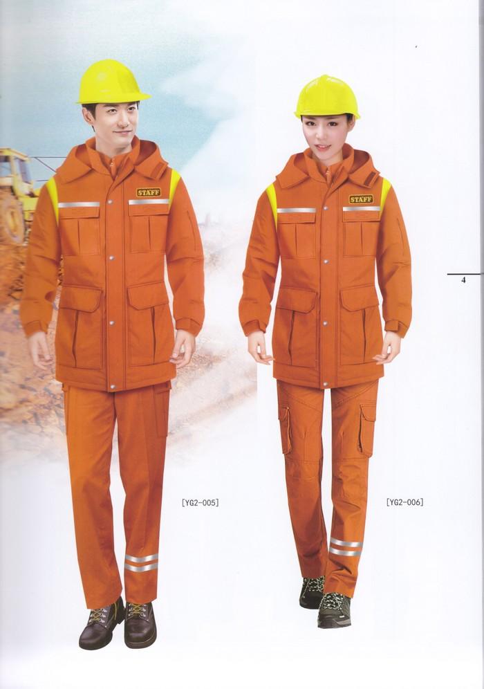 冬季全棉工作服套装
