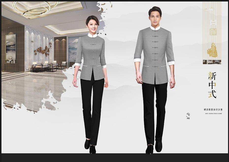 新中式古典酒店制服设计方案58696