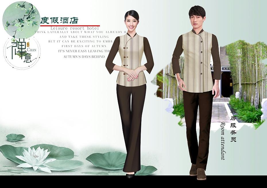 禅意主题精品酒店服装设计方案58542