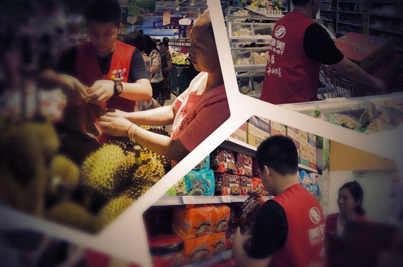 车展活动超市工作人员背心
