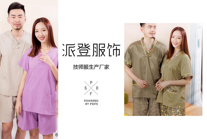 保洁员秋冬季服装(保洁衣服冬装颜色款式图)