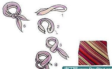 工作服丝巾系法三:短项链结系法